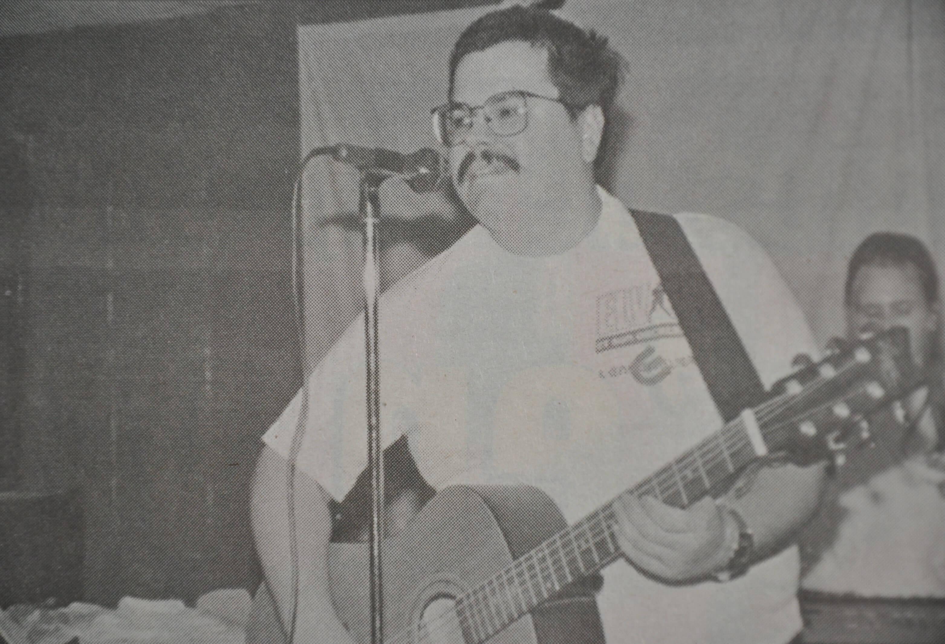 Archvies 1998