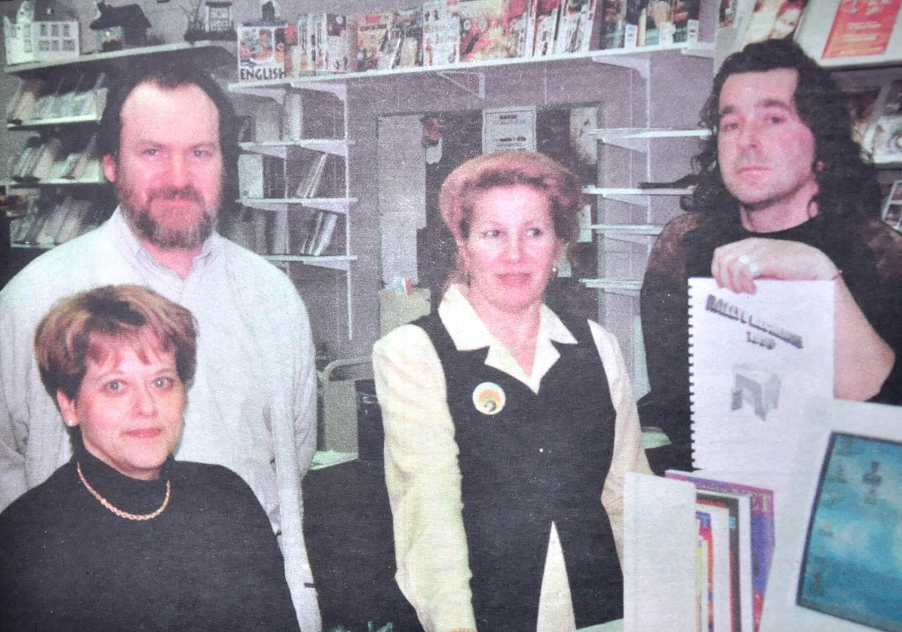 Archives février 1999