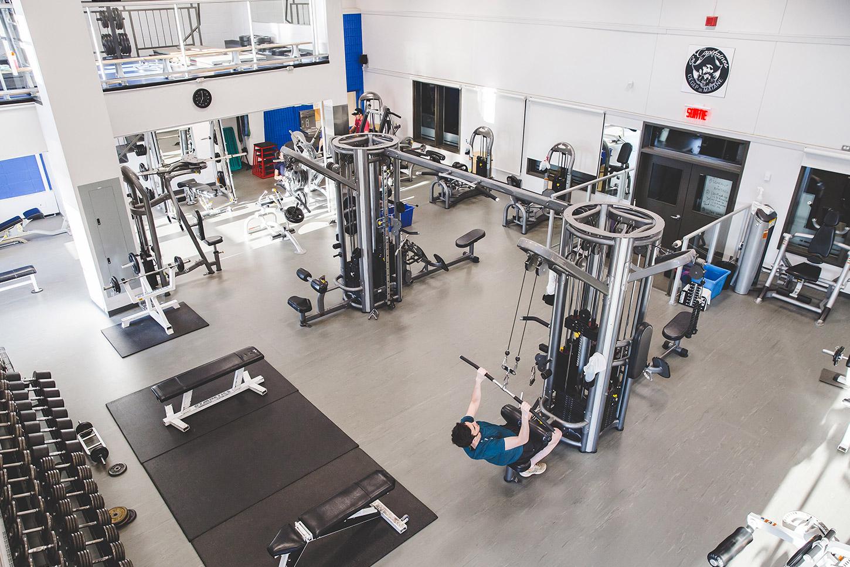 Cégep Matane gym