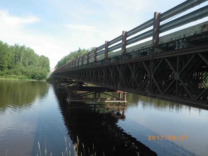 Pont Despinassy MTQ