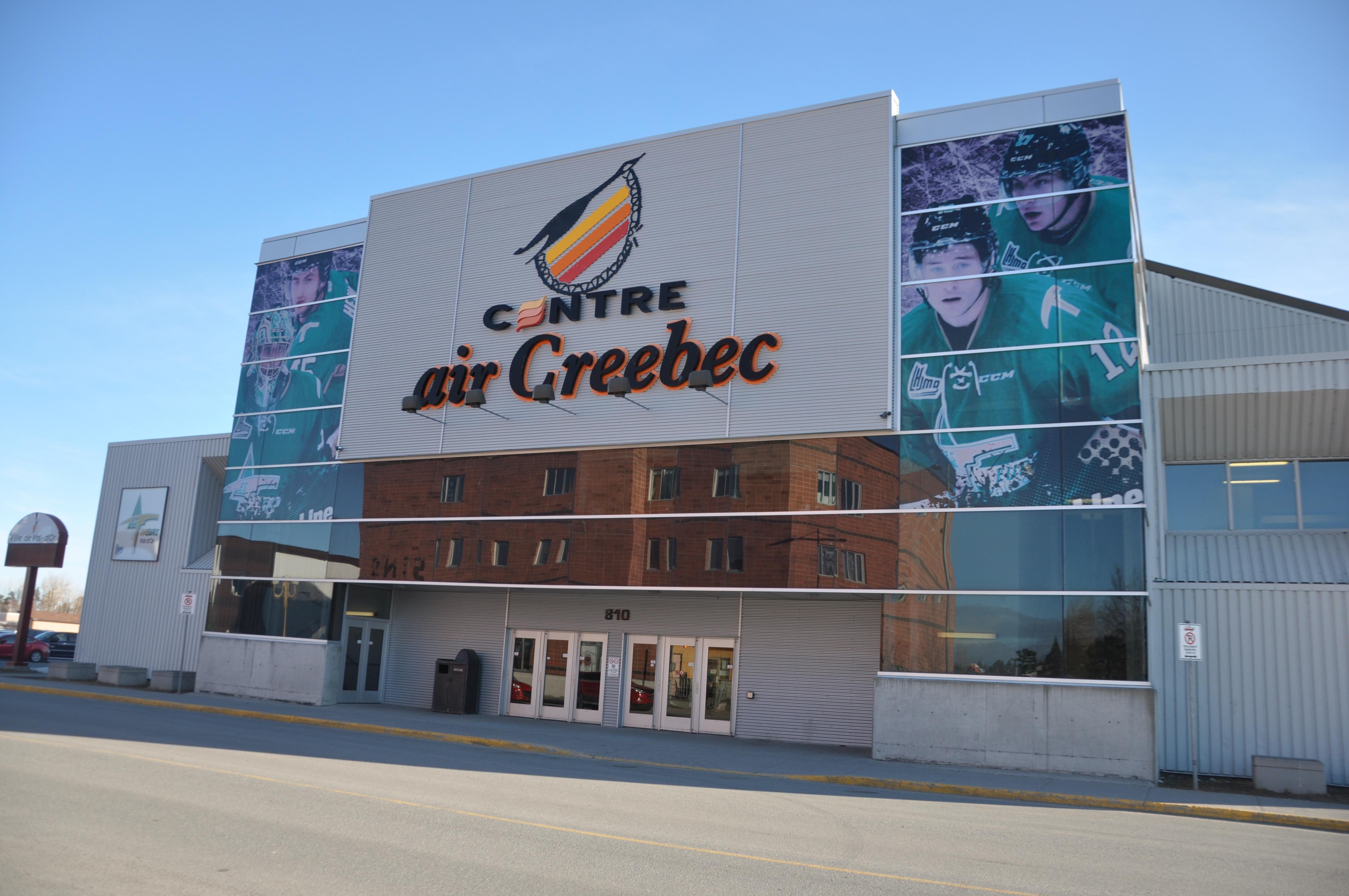Centre airCreebec - Entrée principale