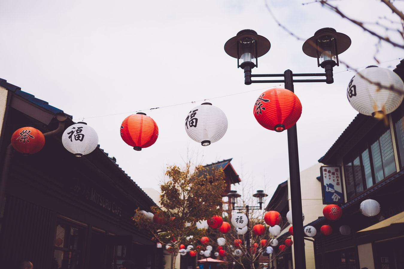 Depuis 2010, l'AIBSL et l'UQAR ont appuyé, chaque année, la fête du Nouvel an chinois à Rimouski.
