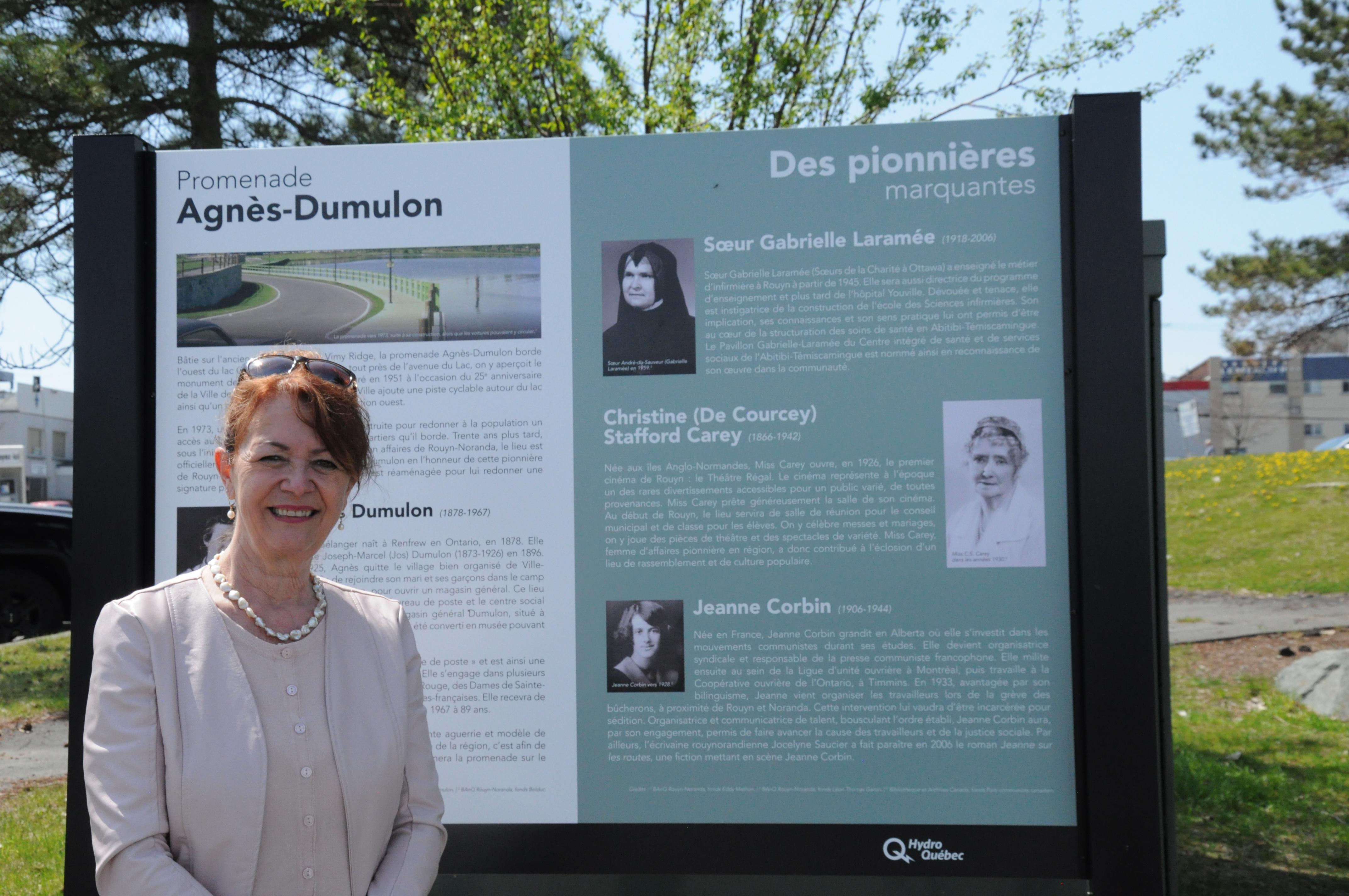 Diane Dallaire