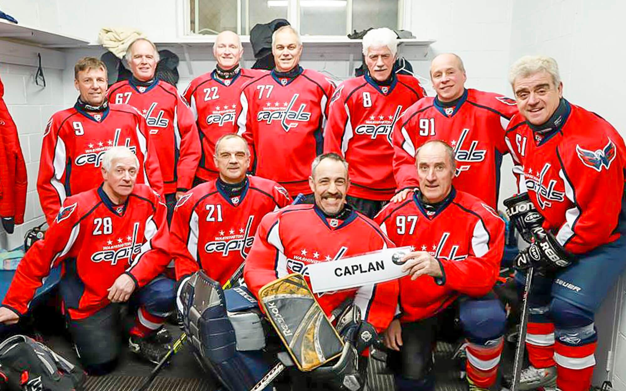 Tournoi de hockey villages 50 ans et plus Caplan 9e édition