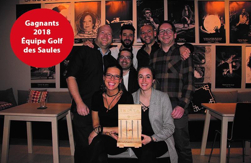 Les gagnants de la première présentation de l'événement, l'équipe du Golf des Saules