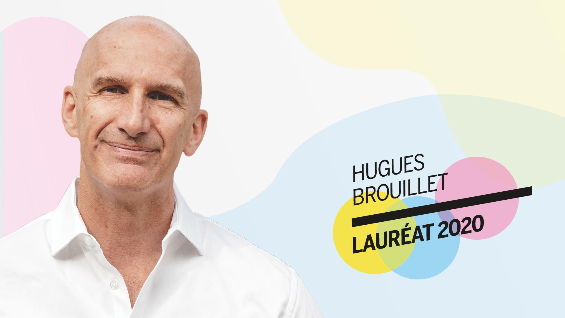 Hugues Brouillet